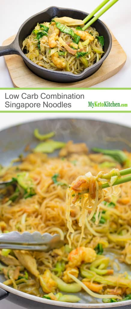 Low Carb Combination Singapore Noodles (Gluten Free, Grain Free, Keto)