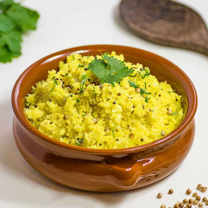 Indian Cauliflower Rice Recipe