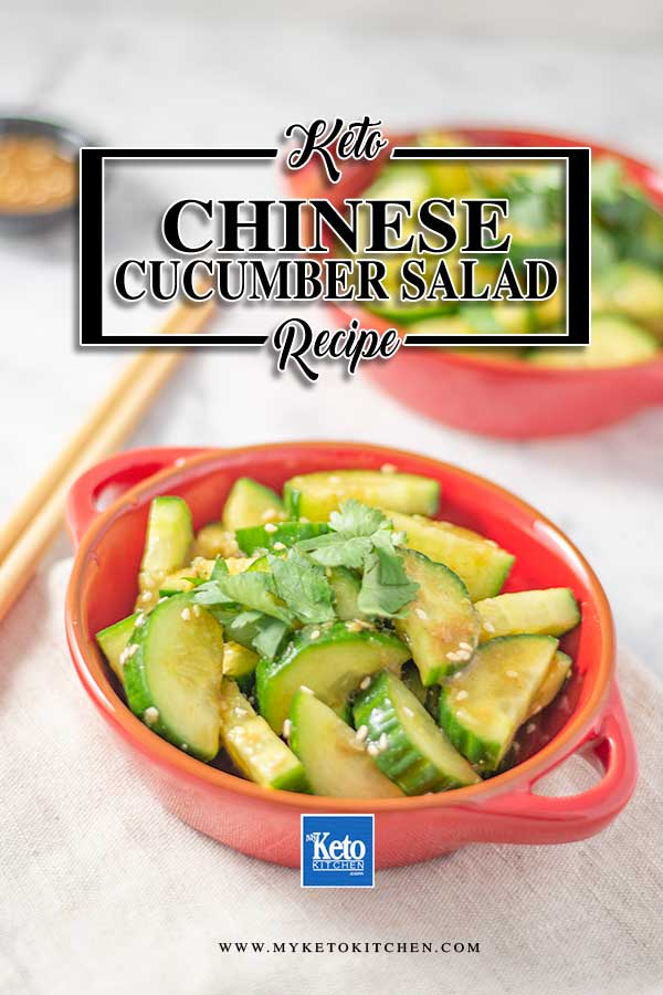 Easy Chinese Cucumber Salad - Sugar Free and Low Carb, suitable for Keto