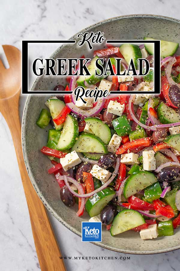 Low Carb Greek Salad - easy low carb salad recipe