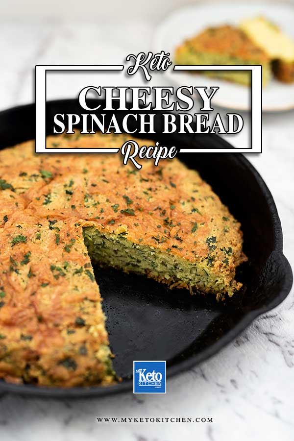 Low Carb Spinach and Cheese Bread - easy keto quick bread recipe